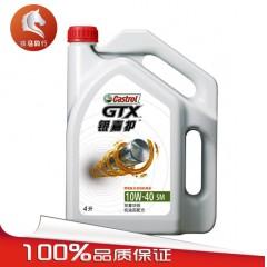 嘉实多(Castrol)银嘉护矿物机油 10W-40 SM级 4L装(6瓶/箱)