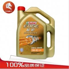 嘉实多(Castrol)极护钛流体全合成机油 5W-40 SN/CF级 4L装 (6瓶/箱)