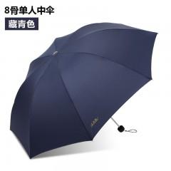 天堂伞 超大雨伞